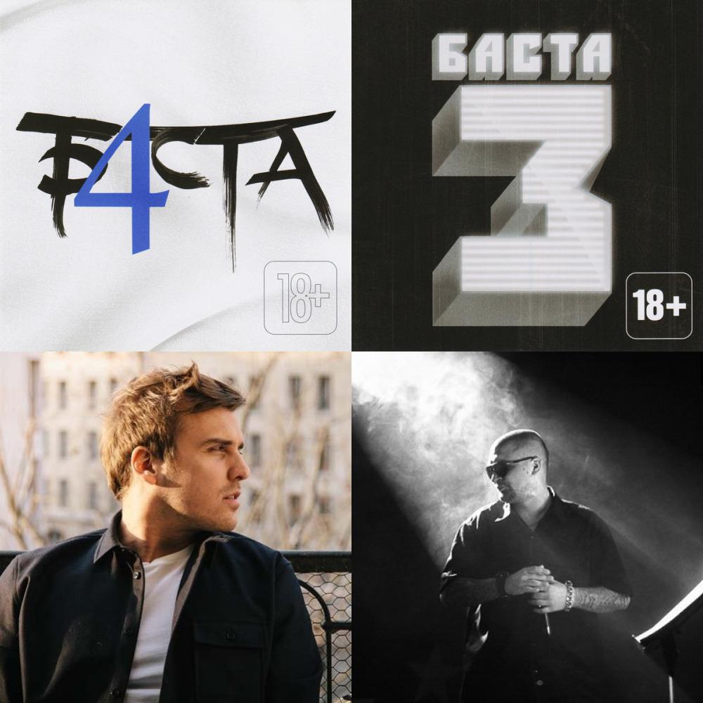 баста/гуф (из ВКонтакте)